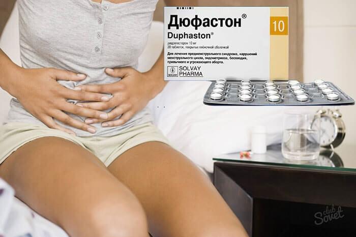 Дюфастон при гиперплазии эндометрия - лечение, как принимать