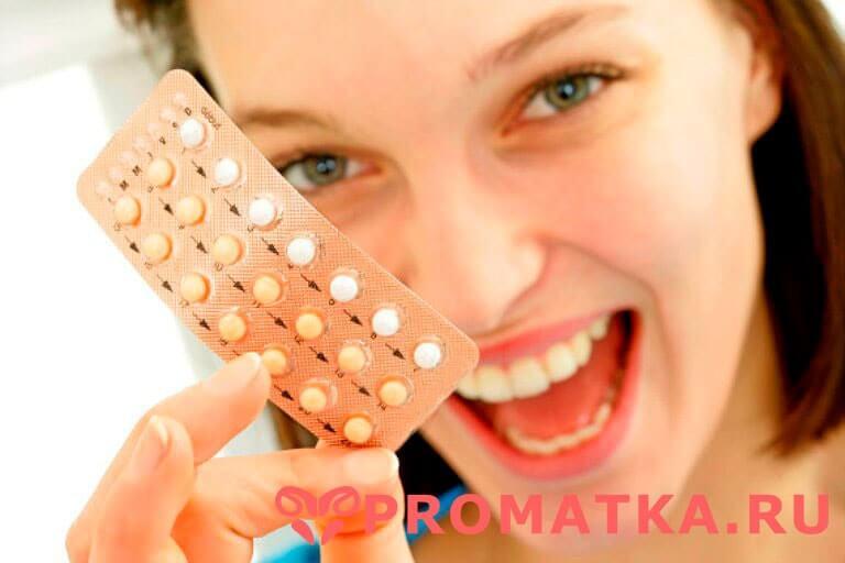 Жанин при эндометриозе