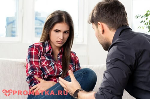 Генитальный эндометриоз